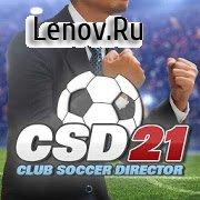 Club Soccer Director 2021 v 1.4.4 (Mod Money/Unlocked)