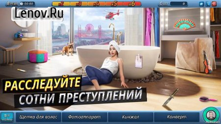 Criminal Case The Conspiracy v 2.34 (Mod Money/Energy/Stars)