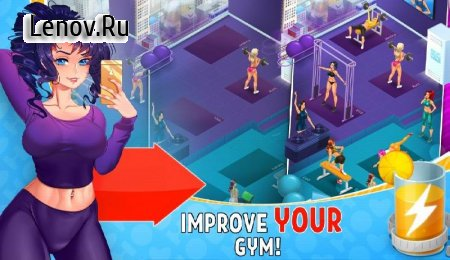 Hot Gym (18+) v 1.1.0 Mod (Unlimited Gems)