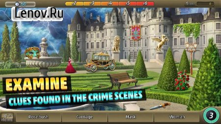 Criminal Case: Travel in Time v 2.34 Mod (Unlimited Energy/Free Examine)
