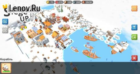 RTS Siege Up! v 1.1.63 Mod (Use of resources without reduction)