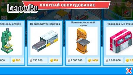Timber Tycoon v 1.0.1 (Mod Money)