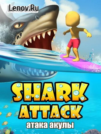 Shark Attack v 1.57 (Mod Money)