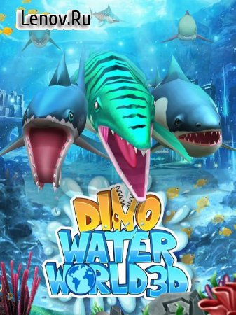 Dino Water World 3D v 1.20 Mod (Unlimited Gold)