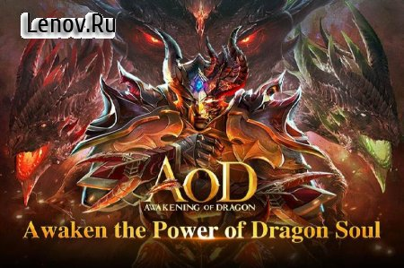 Awakening of Dragon v 1.6.0 Mod (DMG/DEFENSE MULTIPLE (PVE))