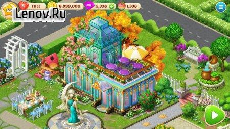 Home Master - Cooking Games & Dream Home Design v 1.0.26 (Mod Money)