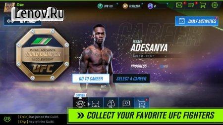 UFC Beta v 0.9.0.7 Мод (полная версия)