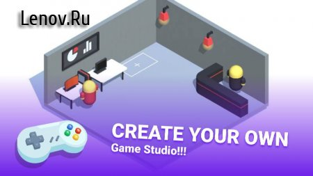 Game Studio Creator v 1.0.39 (Mod Money)