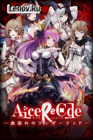 Alice Re:Code-X (18+) v 1.6.3 Mod (Unlim. Mana/Skill always ready)