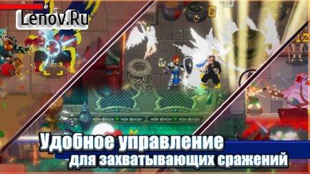 Otherworld Legends v 1.7.3 Mod (Free Shopping)
