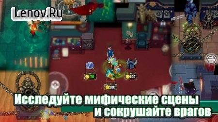 Otherworld Legends v 1.5.1 Mod (Free Shopping)