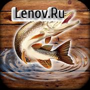 Fish Rain: Sport Fishing Games. Fishing Simulator. v 0.1.7 (Mod Money)