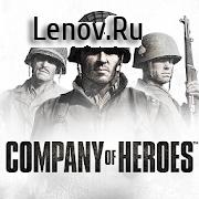 Company of Heroes v 1.2.1RC6 Мод (полная версия)