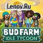 Bud Farm: Idle Tycoon v 1.8.2 Мод (Cash/Gems/Buds/Cards)