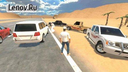 Highway Drifter v 2.7 (Mod Money/Unlocked)