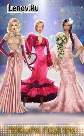 Dress Up Games Stylist - Fashion Diva Style v 3.6 Mod (Unlimited gold coins/diamonds)