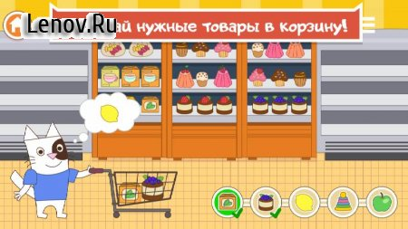 Cats Pets: Store Shopping Games For Boys And Girls v 1.0.0 Mod (Unlocked/No ads)