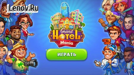 Grand Hotel Mania v 1.8.5.1 Mod (Unlimited Crystals/No ads)