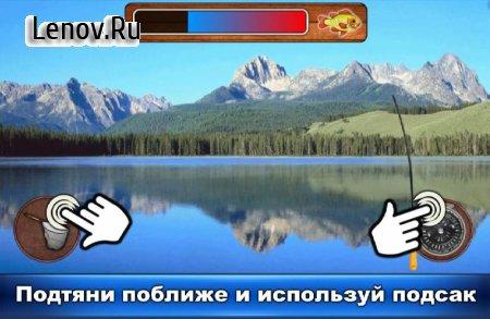 Fish Rain: Sport Fishing Games. Fishing Simulator. v 0.1.1.6 (Mod Money)