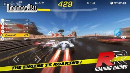Roaring Racing v 1.0.15 Mod (No ads to get rewards)