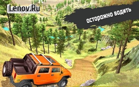 Offroad car driving:4x4 off-road rally legend game v 1.0.9 Mod (A lot money)