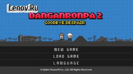 Danganronpa 2: Goodbye Despair Anniversary Edition v 1.0.2 Mod (Unlocked)