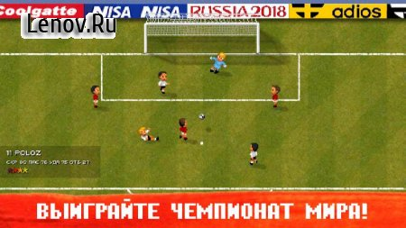 World Soccer Challenge v 2020 Mod (Unlocked)