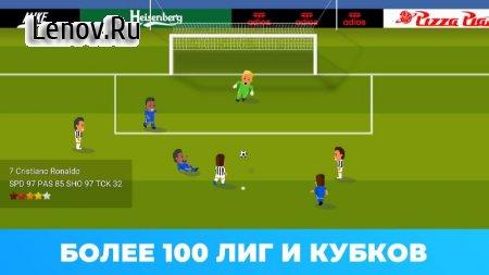 World Soccer Champs v 3.5 (Mod Money)