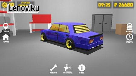Retro Garage Car Mechanic Simulator v 2.2.3 (Mod Money)