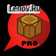 ChatCraft Pro for Minecraft v 1.11.34 Мод (полная версия)