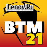 Be the Manager 2021 v 1.0.0 (Mod Money)