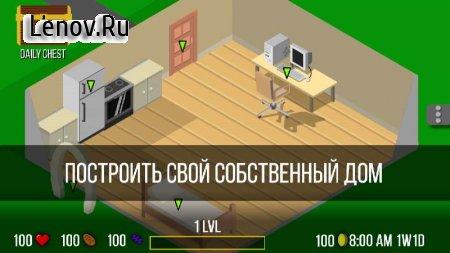 Ultimate Life Simulator v 0.81 (Mod Money)