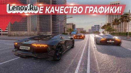 Real Car Parking Master : Multiplayer Car Game v 1.1.8 Mod (Free Shopping)