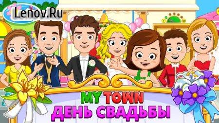 My Town : Wedding v 1.01 Mod (Unlocked)