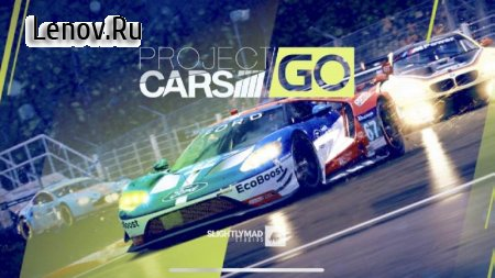 Project Cars GO v 0.13.6 Мод (полная версия)