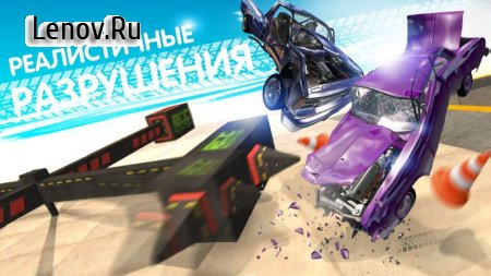 RCC - Real Car Crash v 1.2.2 Mod (Unlimited currency/level 100)