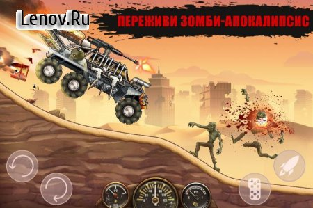 Zombie Hill Racing v 1.7.5 (Mod Money)
