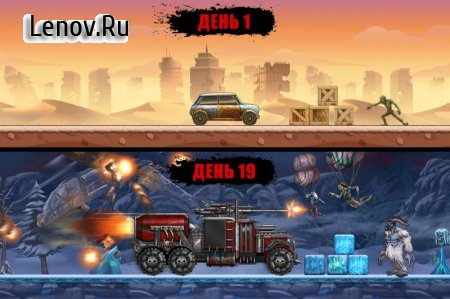 Zombie Hill Racing - Earn To Climb: Apocalypse v 1.6.0 (Mod Money)