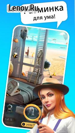 Hidden Objects Photo Puzzle v 1.3.4 Mod (Tips)