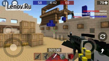 Pixel Combats 2 v 1.354 Mod (Unlocked/Ammo)