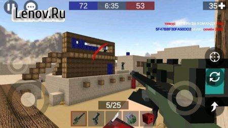Pixel Combats 2 v 1.317 Mod (Unlocked/Ammo)