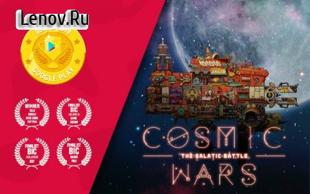 COSMIC WARS : THE GALACTIC BATTLE v 1.1.48 Mod (No ads)