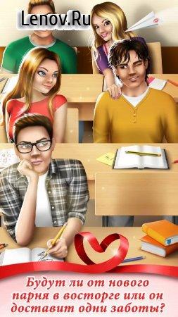 Teen Love Story Games For Girls v 21.1 Mod (Free Shopping)