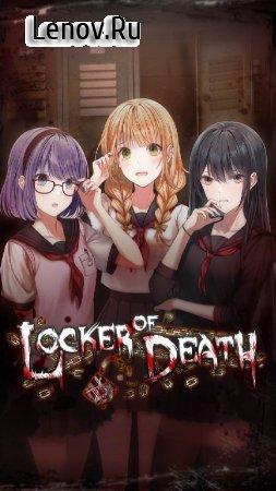 Locker of Death: Anime Horror Girlfriend Game v 2.0.9 Mod (Free Premium Choices)