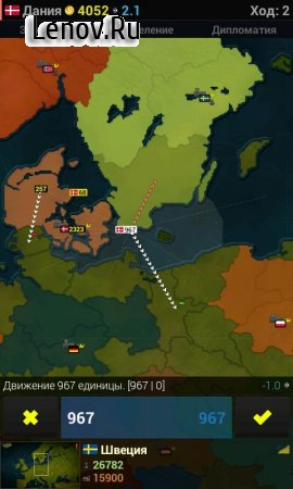 Age of History Europe v 1.1626 Мод (полная версия)