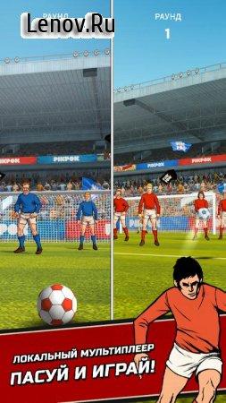 Flick Kick Football Kickoff v 1.13.2 Mod (Unlocked)