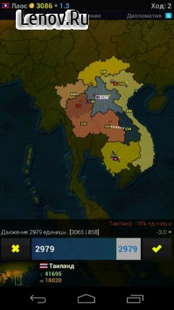 Age of History Asia v 1.1551 Мод (полная версия)