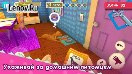 Mother Simulator: Happy Virtual Family Life v 1.4.11 Mod (Get rewards without watching ads)