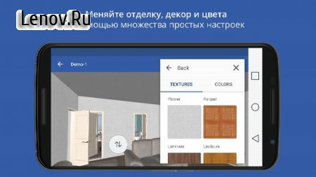 Swedish Home Design 3D v 1.14.1 Mod (Unlocked)