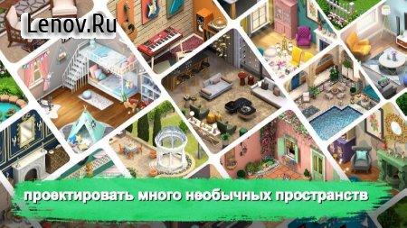 Room Flip: Создай дом мечты v 1.3.9 Mod (gold coins/stars)